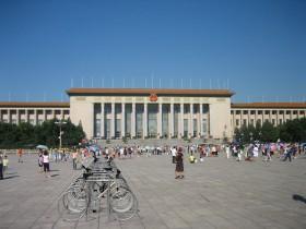 Image for fietsenrek, 2003